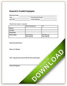 employee transfer form template request to transfer employees