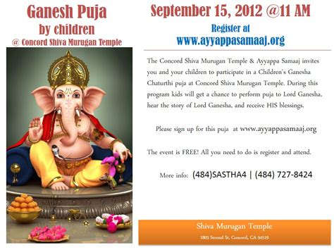 Invitation Letter Format Vishwakarma Puja Ganesha Puja Concord Murugan Temple On September 15 2012 At 11 Am Tickets Sat Sep 15