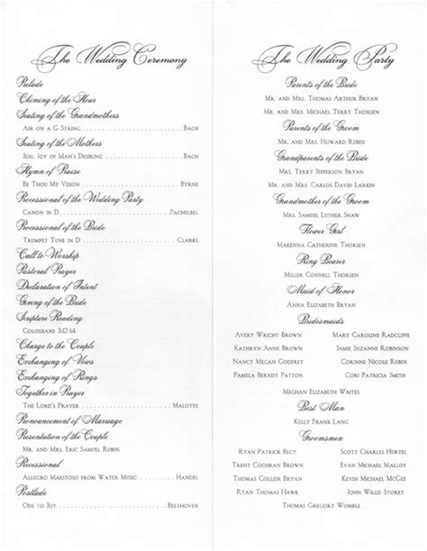 layout for wedding reception program program layouts for weddings plumgala3s over blog com