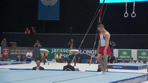 floor routine s qualification 2013
