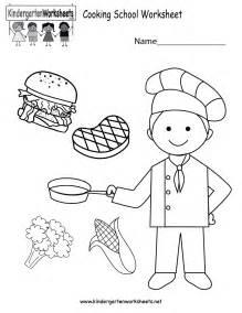 cooking worksheet free kindergarten learning
