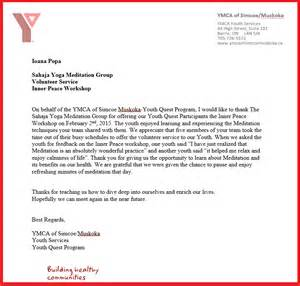 youth services youth quest program s thank you letter