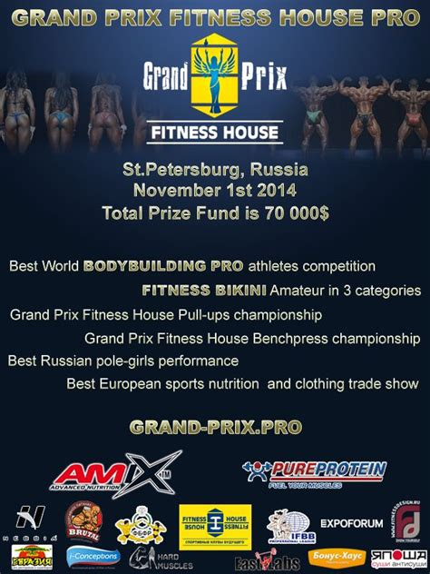 What Calendar Does Russia Use 2014 Grand Prix Russia Pro