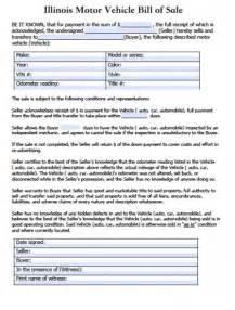 free illinois motor vehicle secretary of state bill of