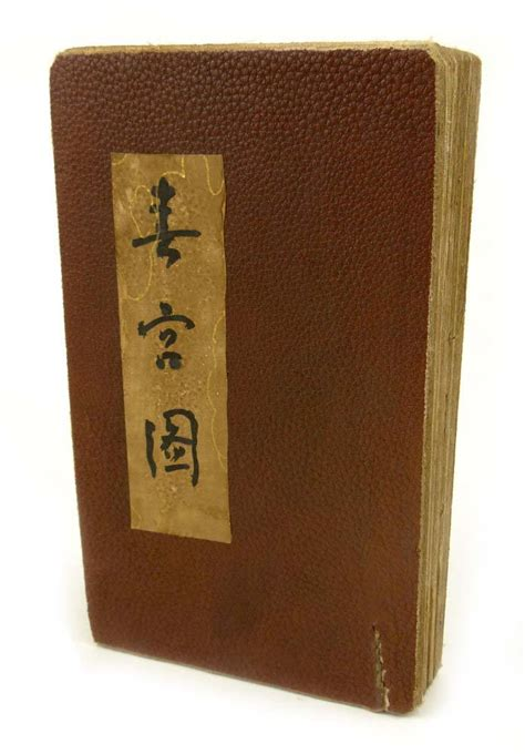 Pillow Book Gallery by Japanese Woodblock Shunga Pillow Book Modernism