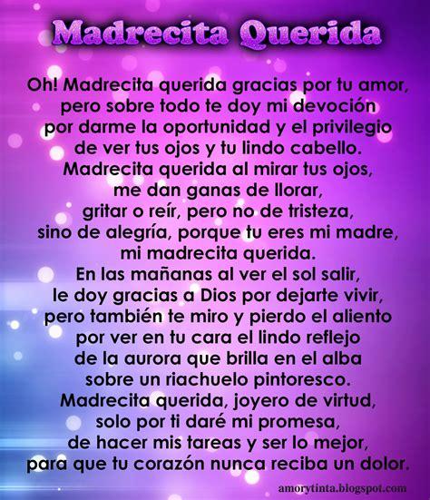 poemas cristianos de amor en espanol poemas para una madre en el dia de san valentin