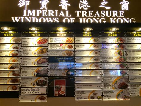 imperial treasure new year menu 2015 hungry ghost imperial treasure windows of hong kong