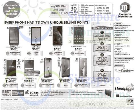 Handphone Samsung Ace 4 handphone shop samsung galaxy j1 ace a8 s6 edge note 5 s6 edge plus lg g4 beat huawei p8