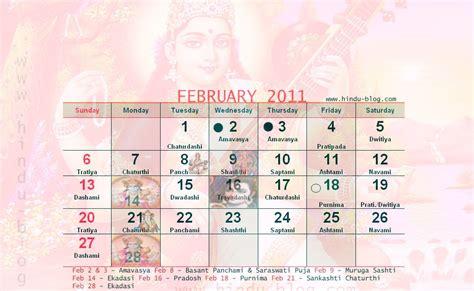 Feb 2012 Calendar Pin Hindu Calender Feb 2012 On