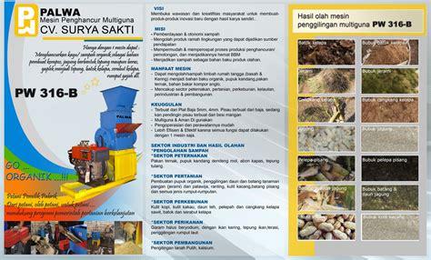 Alat Cuci Motor Kediri palwa quot mesin penghancur multiguna quot di produksi oleh cv