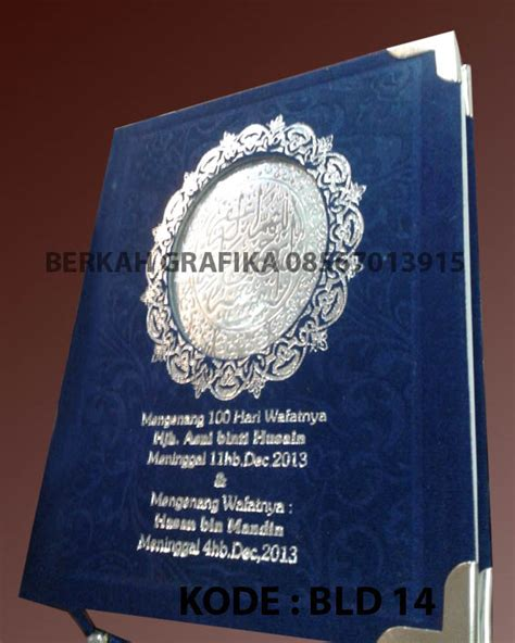 Buku Majmu Syarif Softcover buku yasin beludru coklat bingkai mly ada nama bld 14