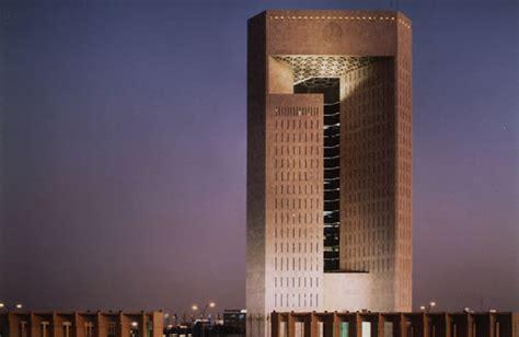 islamic development bank nigeria islamic development bank archives nigeria