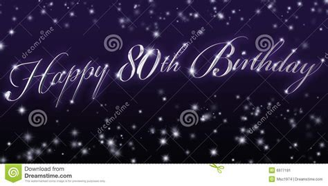 Happy 80th Birthday Banner stock illustration