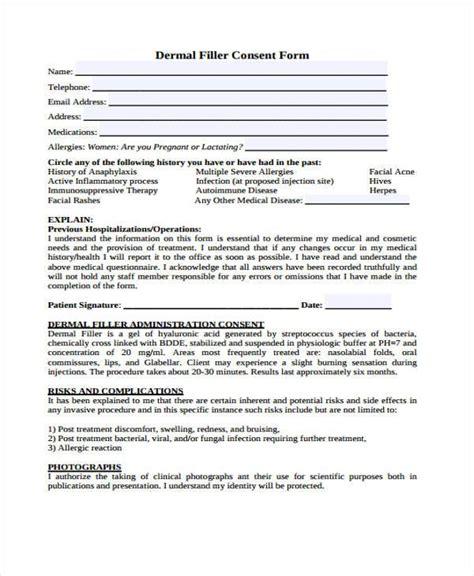 Botox Treatment Record Form Tulum Smsender Co Botox Treatment Record Template