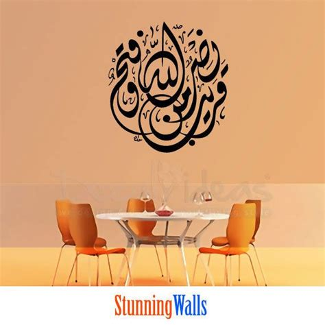 Wall Sticker Kaligrafi Allahu Akbar 185 best 5 islamic interiors images on