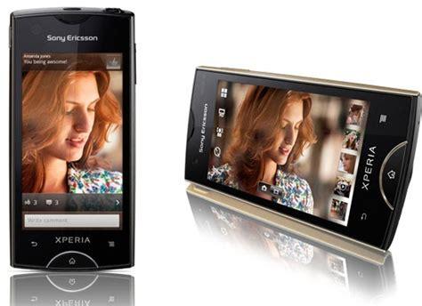 Handphone Sony Baru handphone baru new handphone sony ericsson xperia new