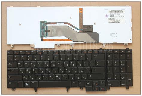 dell laptop keyboard light settings ღ ƹ ӝ ʒ ღhb keyboard for dell dell latitude e6520