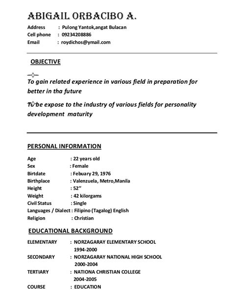 Sle Of Resume For Jollibee Crew Position resume exle jollibee resume ixiplay free resume sles