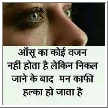 True Saying On Life In Hindi Suvichar With Picture
