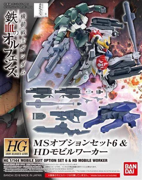 Hg Ibo Hg Hekija Japan iron blooded orphans usa gundam store