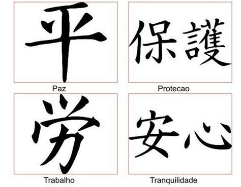imagenes de letras japonesas y su significado s 237 mbolos e significados para tatuagens pesquisa do
