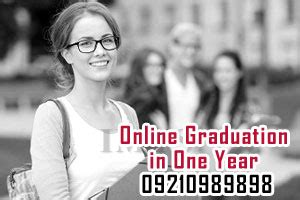 One Year Mba Distance Education In Hyderabad by Patna Archives Imts India Dubai Imts India Dubai