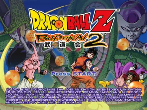 emuparadise dragon ball z dragonball z budokai 2 iso