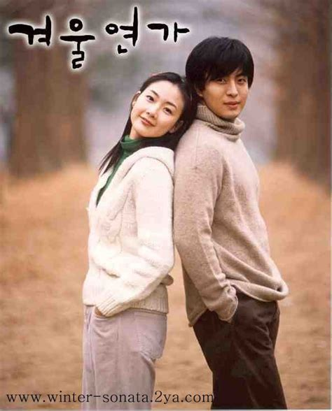 film drama korea winter sonata winter sonata little yeongri notes