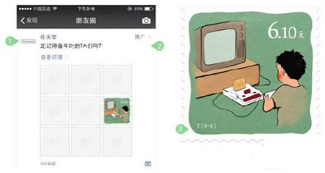 link themes wechat wechat advertising caigns on china children s day