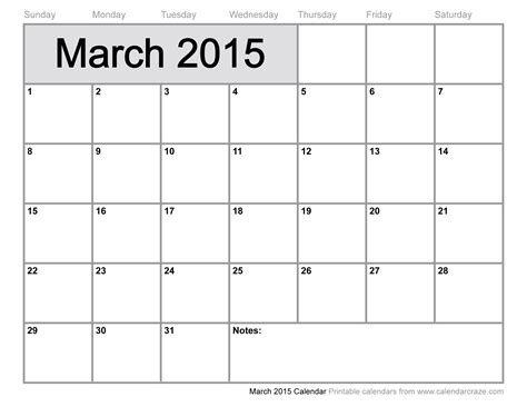 printable monthly planner october 2015 7 best images of february march 2015 printable calendars