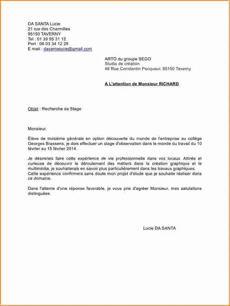 Lettre De Motivation De Stage D Observation 3eme 11 Lettre De Motivation Stage D Observation Exemple Lettres