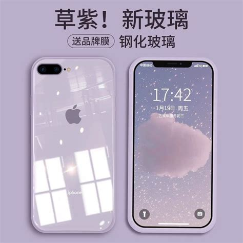 casing iphone   kaca malaymuni