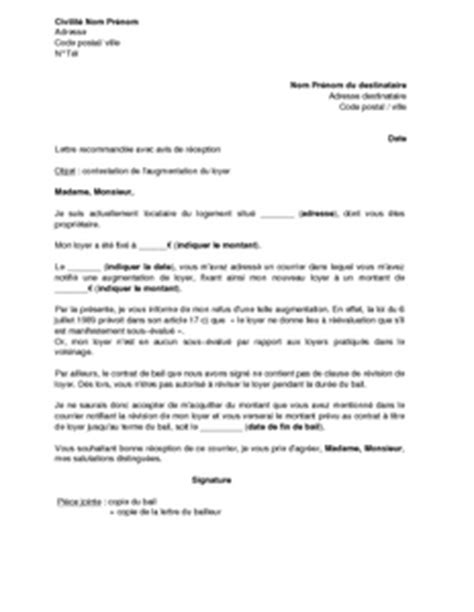 Lettre Demande De Justification D Absence Exemple Lettre Justificatif Absence