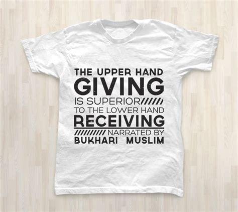 Kaos Islam Culture desain kaos keren tentang hadis dari bukhari dan muslim
