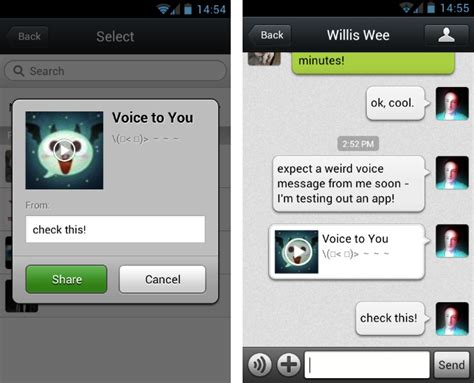 we chat app apk new voice changer app lets you get silly or spooky with buddies on wechat