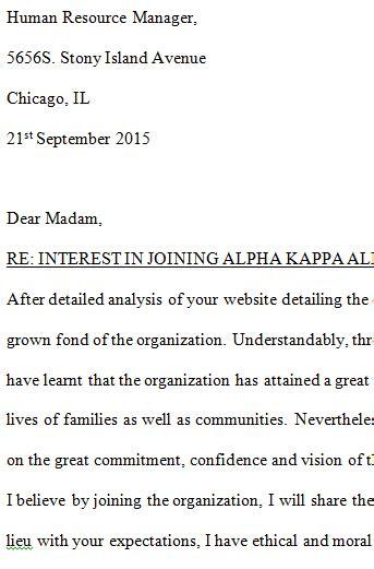 Letter Of Intent Alpha Kappa Alpha Sle Letter Of Interest For Alpha Kappa Alpha Sorority