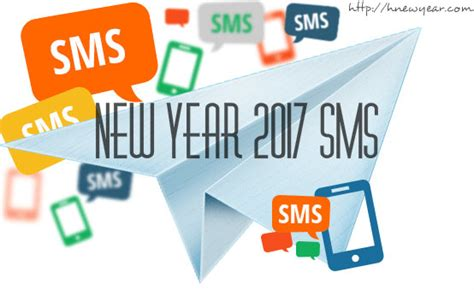 29 best new year sms 2017 messages wishes happy new