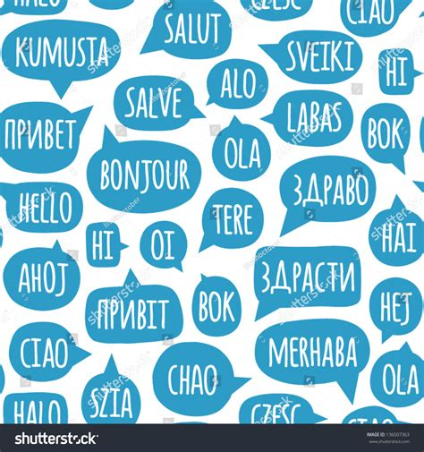 speech pattern en français seamless pattern speech bubbles word hello stock vector