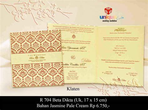 Undangan Pernikahan Kartu Wedding Invitation Card Kode Flo05 wedding invitation indonesia undangan pernikahan