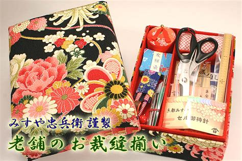 Handmade Kits - kyoto laku rakuten global market kyoto from