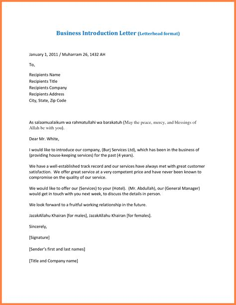 7 Sle Company Introduction Letter For Business Company Letterhead Business Presentation Letter Template