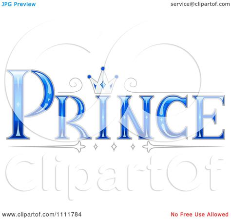 clipart the stylized word prince with a crown royalty