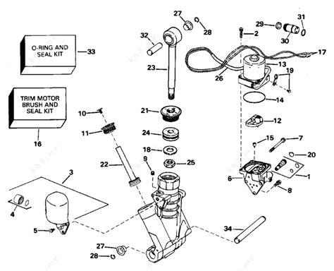 Johnson 1996 150 J150exedb Power Trim Tilt Hydraulic