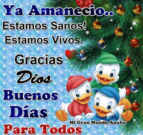 imagenes de navidad buenos dias imagen de buenos dias amor reflexiones para navidad