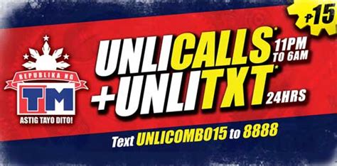 touch mobile tm unlicombo registration  description