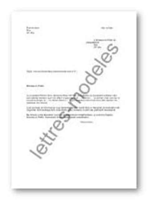 Modèle et exemple de lettres type : Recours hiérarchique