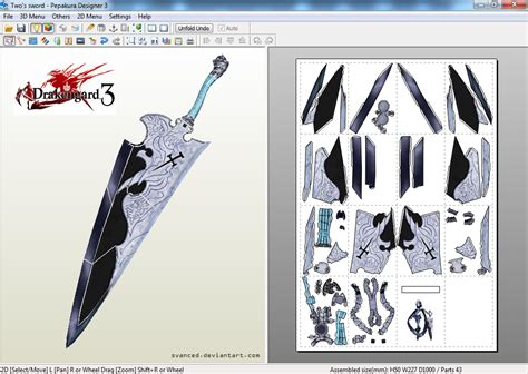 papercraft weapons templates drakengard 3 two s sword papercraft template by svanced on