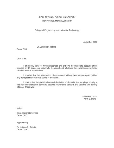 note lettere sle promissory note letter tuition fees docoments