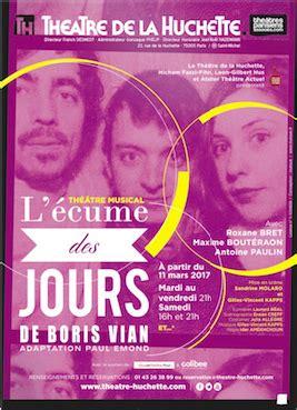 Resume L Ecume Des Jours by L Ecume Des Jours Critique