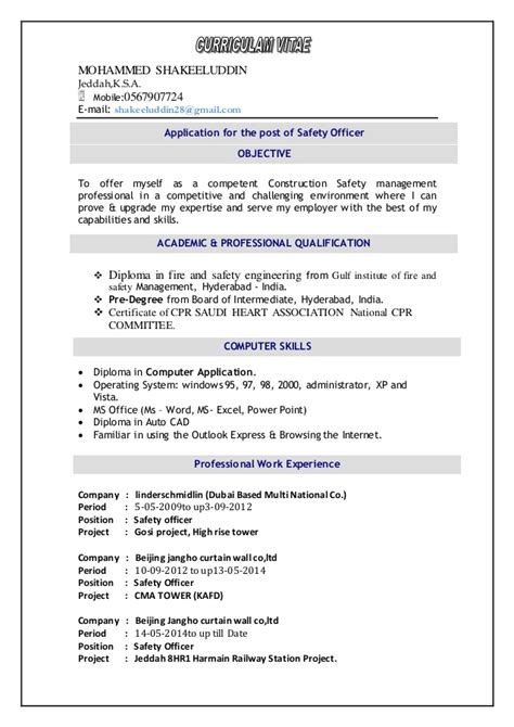 Job Resume Format In Pdf by C V For Safety Officer 1